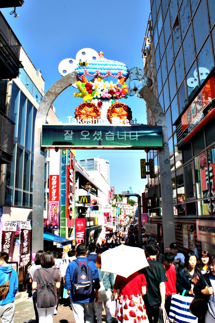 8 Free Things To Do In Tokyo - Holiday In Japan Need Not Be Expensive