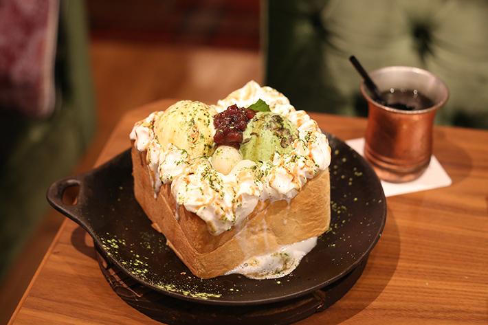 Wa Cafe Toast