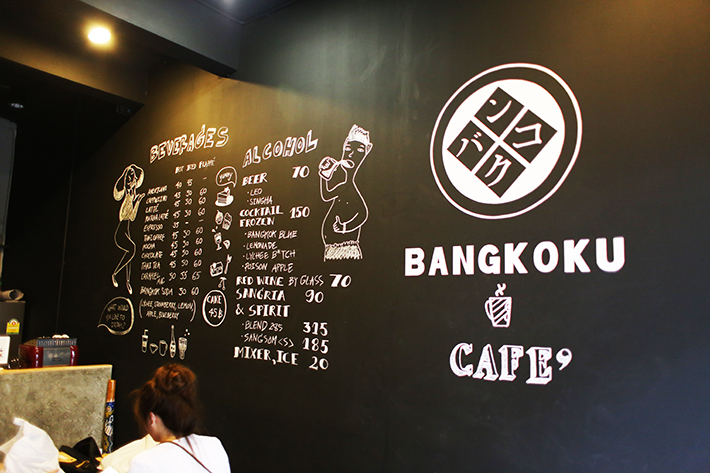 Bangkoku Cafe Wall Menu