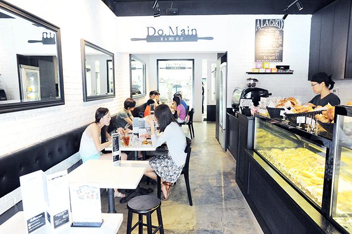 Do_Main_Bakery