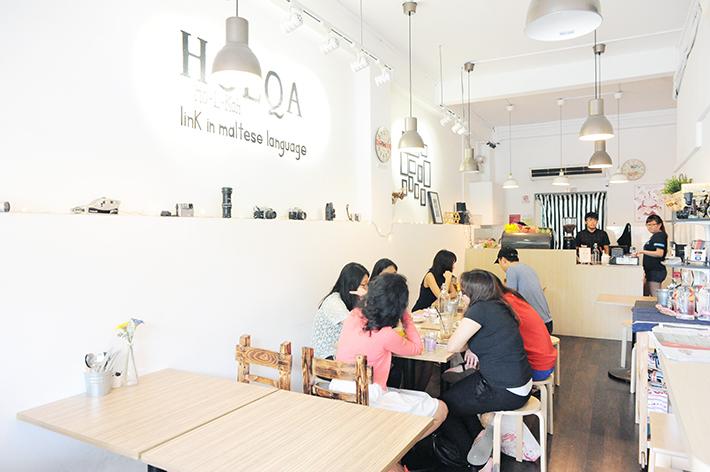 Holqa Cafe