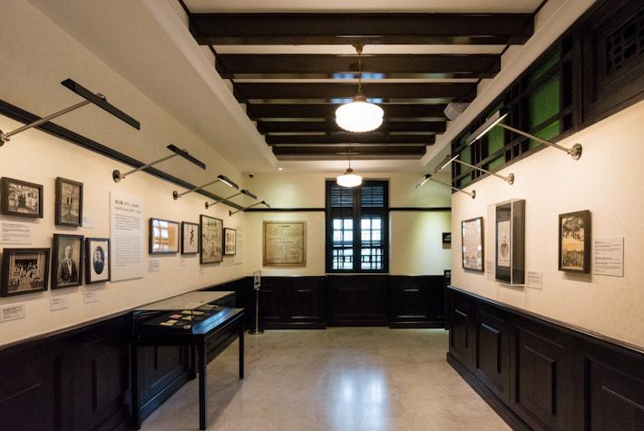 SYSNMH Gallery