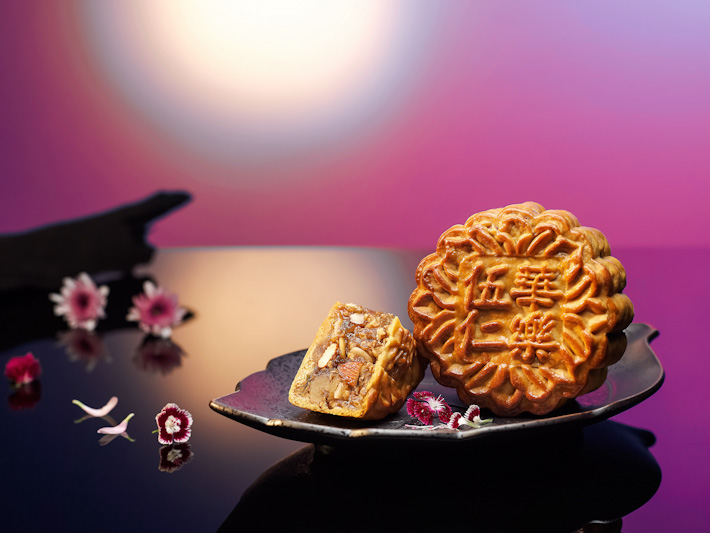 Traditional Mixed Nuts Mooncake