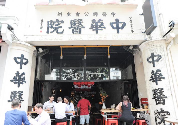 My Awesome Cafe Singapore