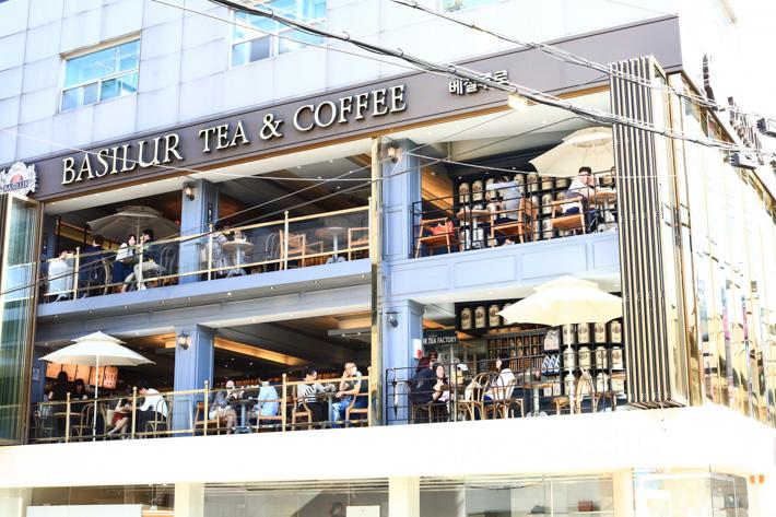 Basilur Tea & Coffee