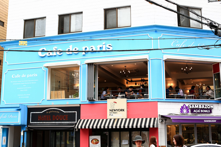 Cafe de Paris Seoul