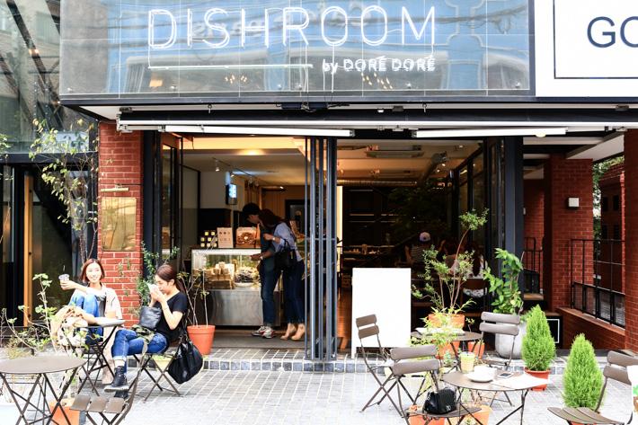 Dishroom
