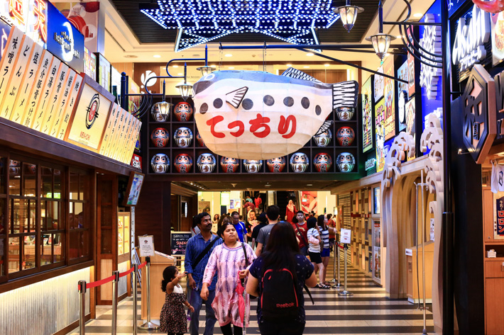 Jurong Point Japan Food Street