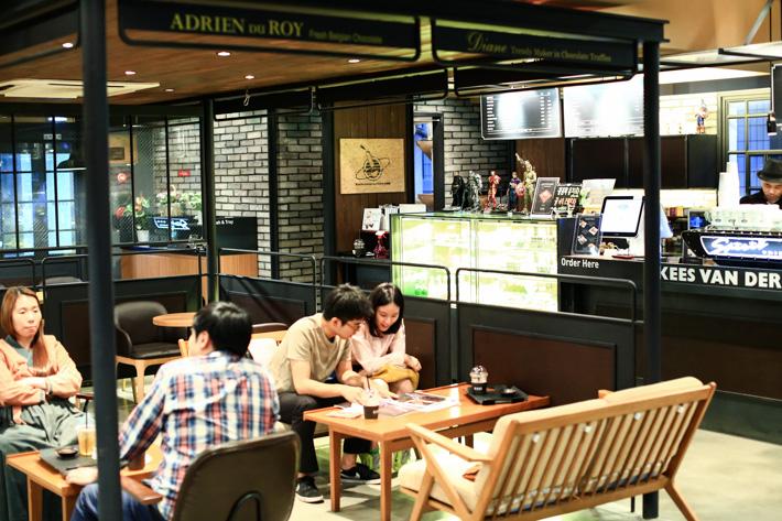 Minos Cafe