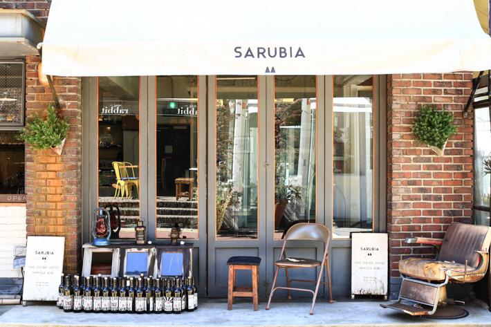 Sarubia