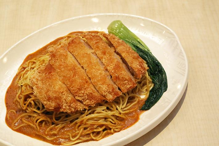Xing Wang 10 - Pork Curry Ramen
