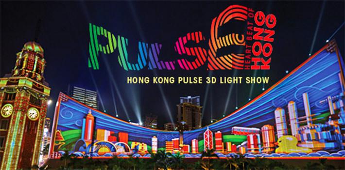 Xmas HK 2015