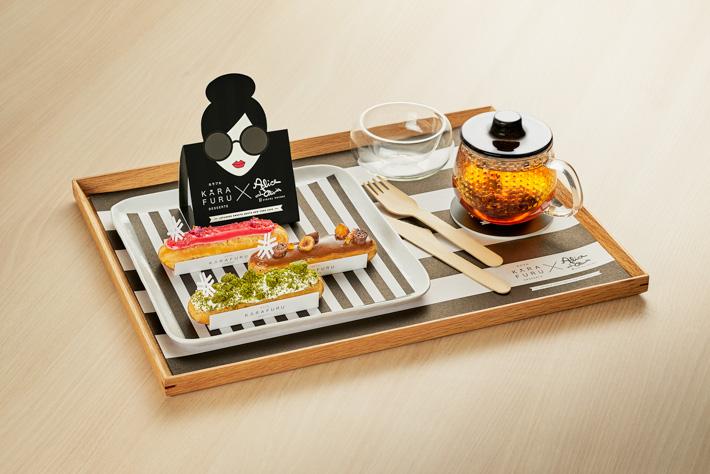 Karafuku Dessert
