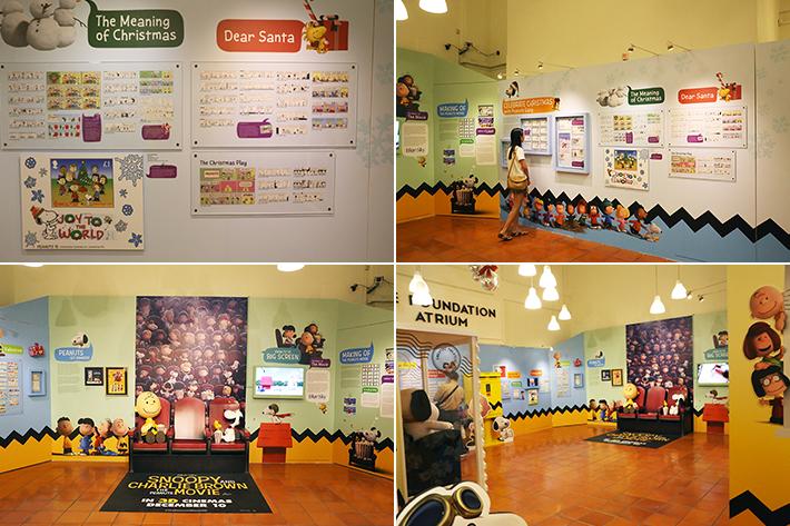 Snoopy Exhibition