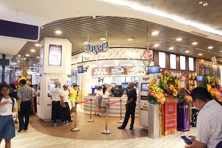 Burger Up Exterior