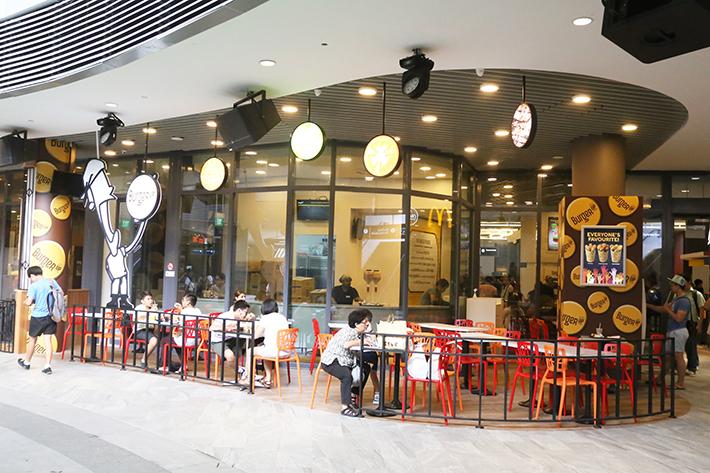 Burger Up Exterior 2