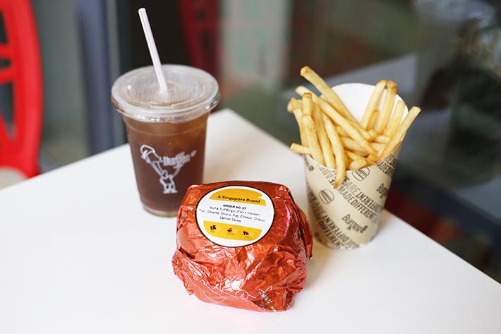 Burger Up Set Meal