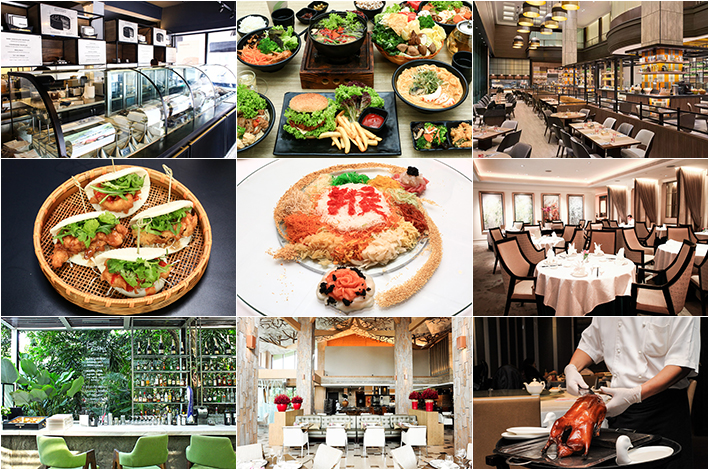 CNY Restaurants 2016
