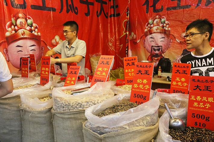 Chinatown Seeds 2016