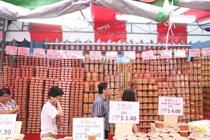 Chinatown Snacks 2015