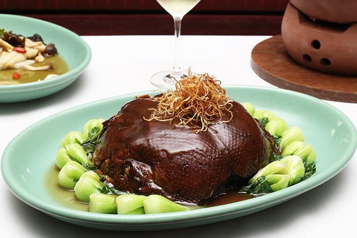 Duck Hyatt CNY 16