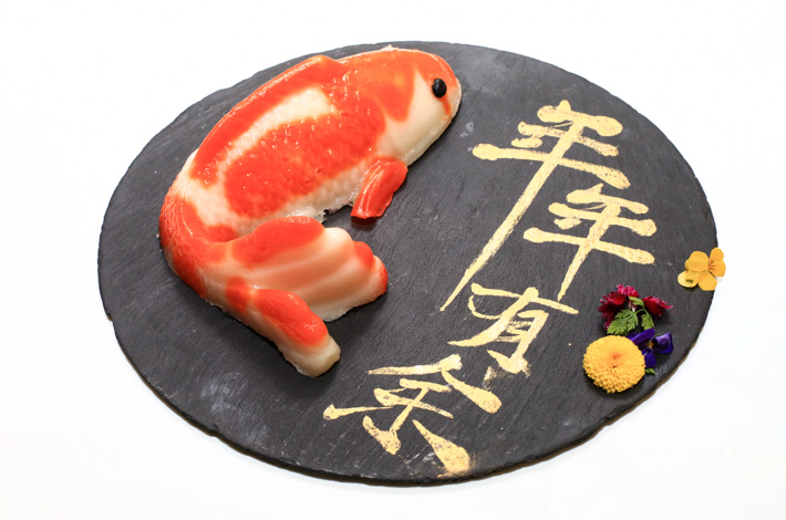 Mitzo Steamed Nian Gao