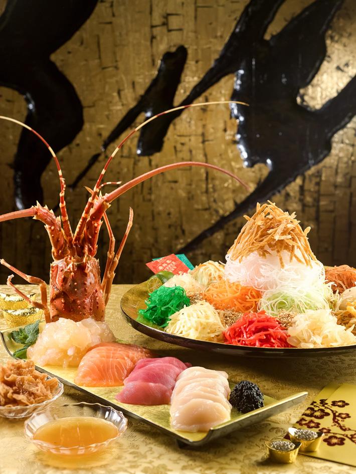 Wan Hao Lobster Yu Sheng