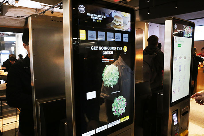 McD Next Touch Screen Ordering