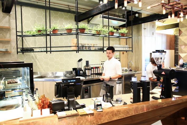 Populus Coffee Bar