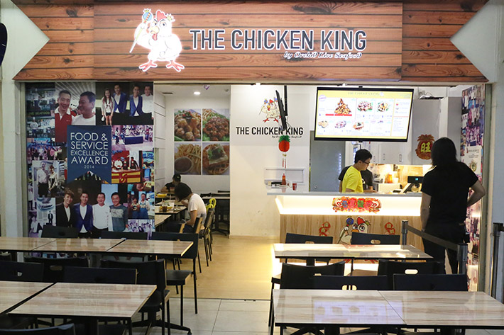 The Chicken King Exterior