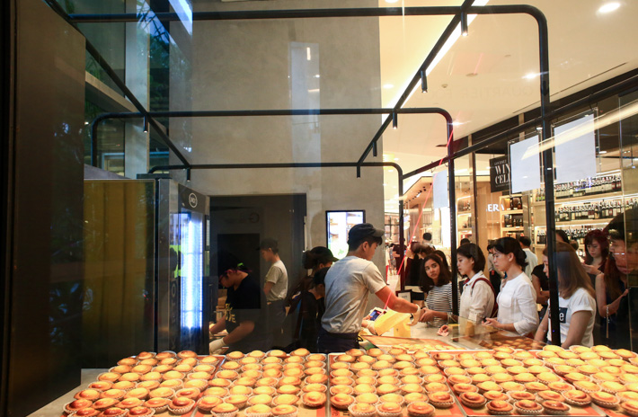 Bake Cheese Tart Bangkok