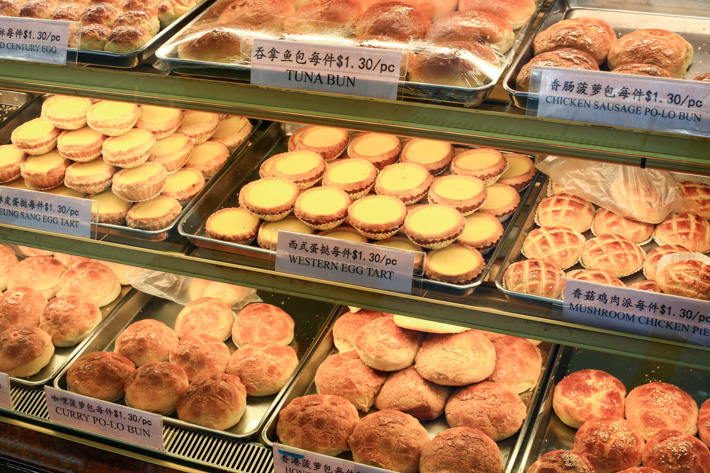 Hong Kong Pastries