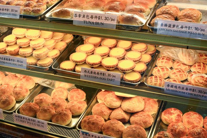 Hong Kong Pastries