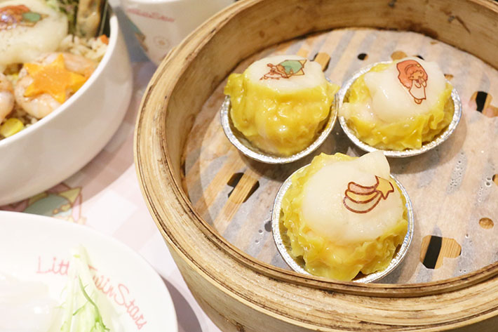 Little Twin Stars Siu Mai