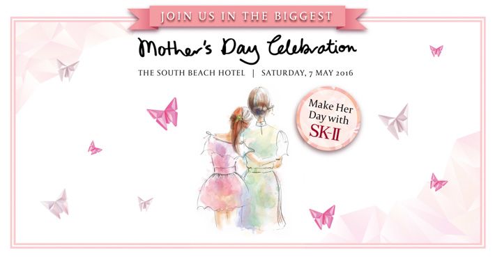 SK-II Mother's Day