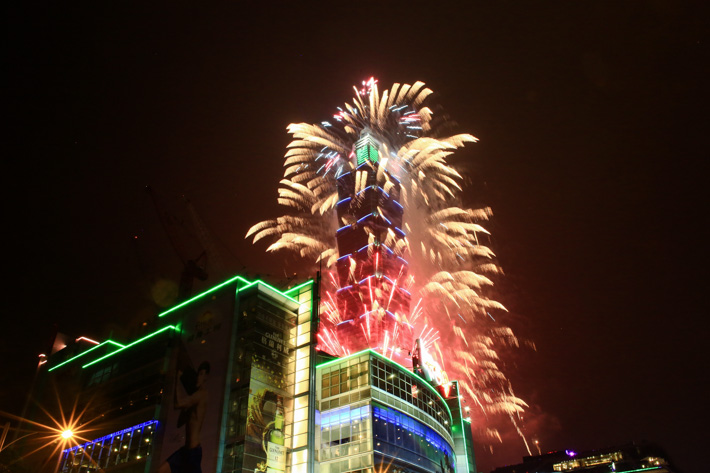 Taipei fireworks