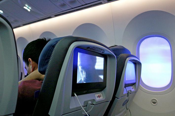 united air entertainment