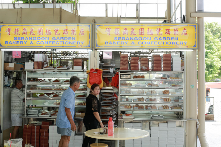 Serangoon Garden Bakery