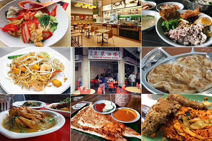 24h restaurants Singapore
