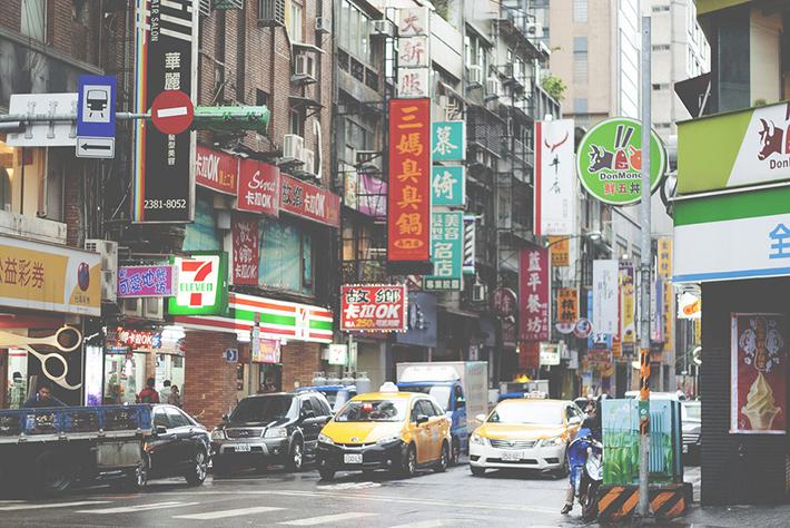 City Taiwan