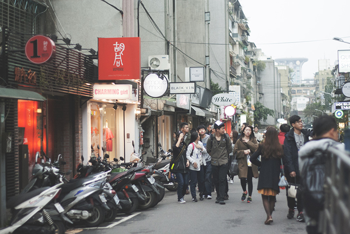 Dunhua Shopping District