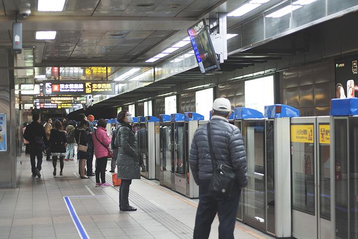 Taiwan metro Station