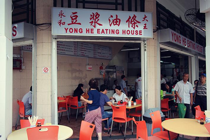 Yong He Eating House