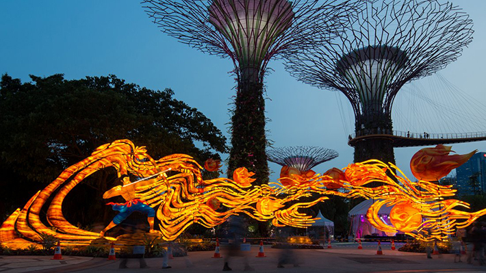 Mid Autumn @ Gardens By The Bay