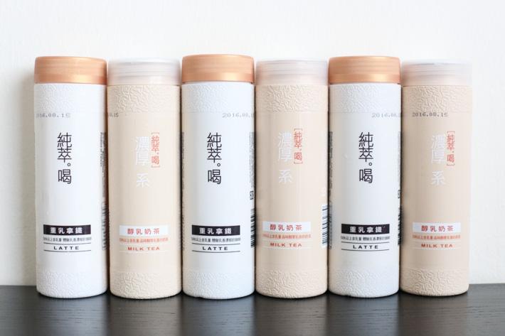 Chun Cui He Milk Tea