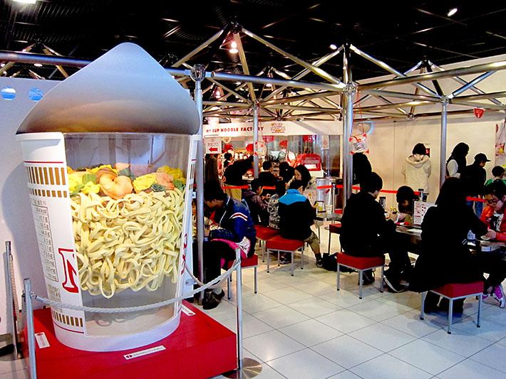 Instant Noodles 5