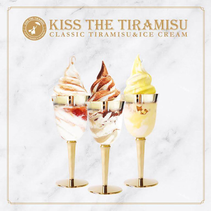Kiss The Tiramisu Ice Cream