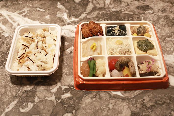 Sougo Food