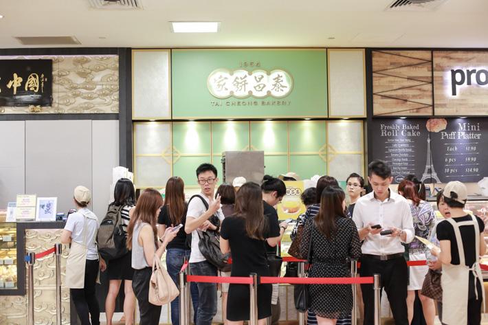 Tai Cheong Singapore