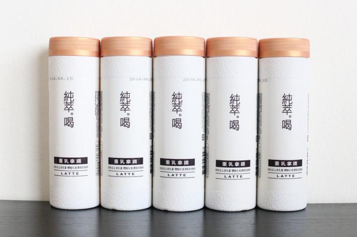 Taiwan Chun Cui He Milk Tea